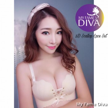 3D Scallop Lace Set - BEIGE