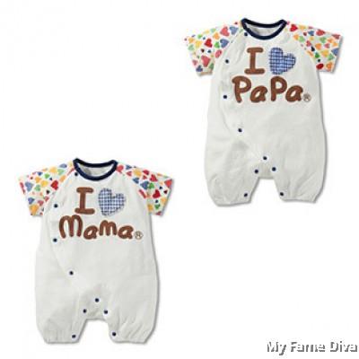 I Love Mama Colorful (Short Sleeve) Babysuit by CutiesDiva