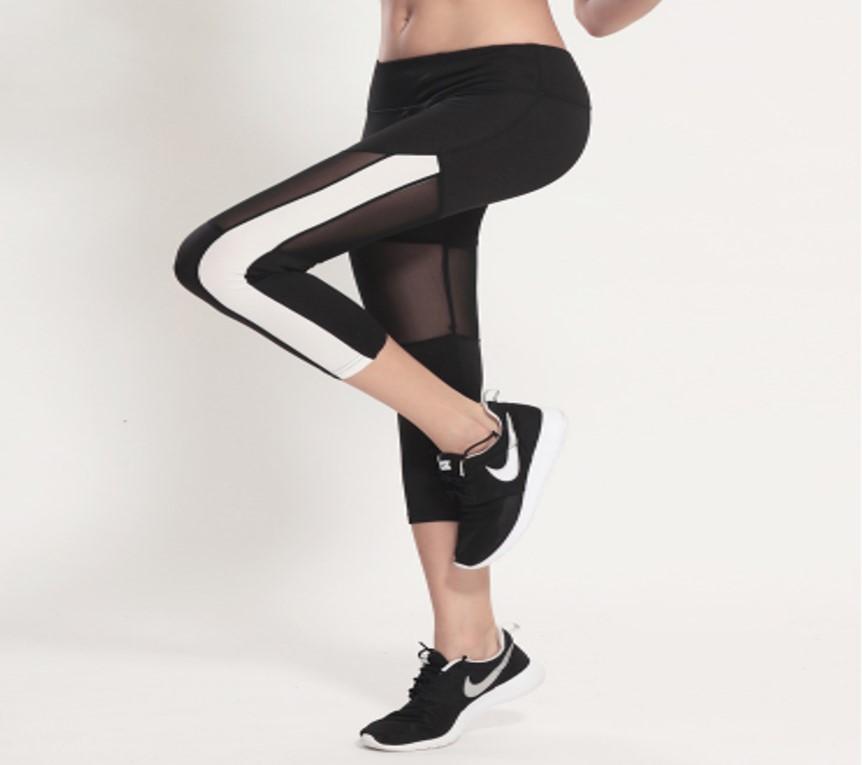 Mesh in White 3/4 Sport Pants
